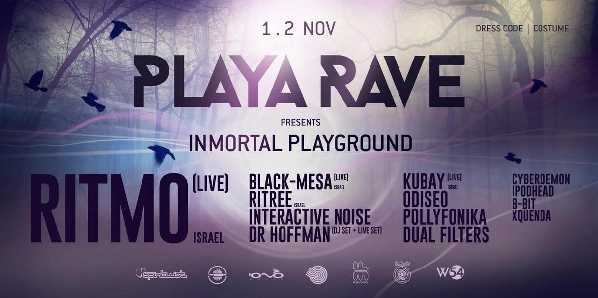 Inmortal Playground @ Playa del Carmen