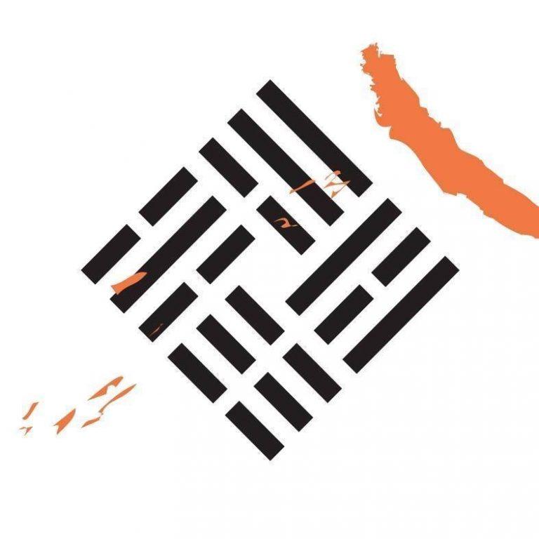 Boletos para Comunité 2017 @ Tulum