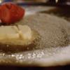 Restaurante mADRE TIERRA - Viva Playa